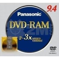 9.4gb Dvd-Ram Disc Lm-Hb94lu In Cartridge