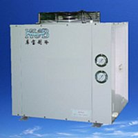 U Series Condensing Units