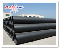 HDPE Hollow Wall Spiral Pipes