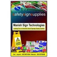 Safety, Fire And Industrial Signboards