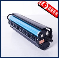 HL-Q2612A Toner Cartridge Compatible for HP Printer