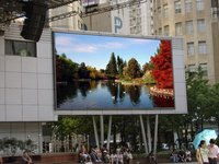 P16 Outdoor LED Advertising Display