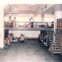 Mezzainine Floor