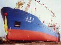 Ship Paint