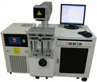Diode Pump Laser Marking Machine