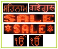 LED Token Displays