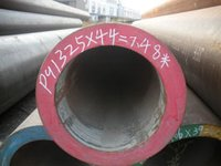 Astm A335 P91 Alloy Seamless Steel Pipes