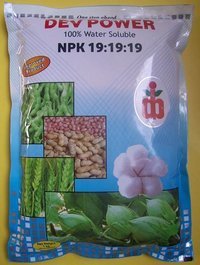 Water Soluble Fertilizer 100%
