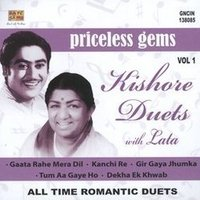 Duets Of Kishore Kumar