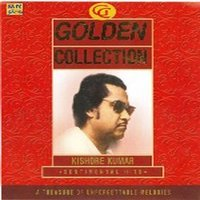 Kishore Party Song CD