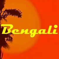 Bengali Songs Cd
