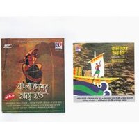 Rabindra Sangeet CD