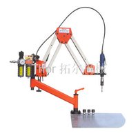 Air Tapping Machine