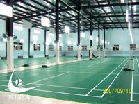 Badminton Sports Floorings