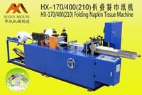 HX-170/400(210) Napkin Paper Folding Machine
