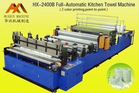 Hx-2400b/2c Full-Automatic Printing Kitchen Towel Machine