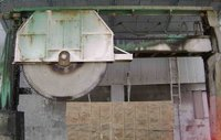 Granite Block Cutter Ajmer