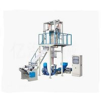 Small Sized HDPE/LDPE Film Blowing Machine Series LP-45