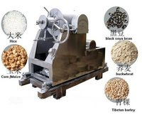 Rice Puff Machine