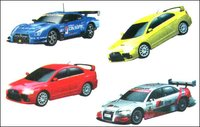 Kids Remote Cars