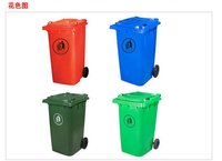 Outdoor Plastic Waste Bin 100L,120L,240L,360L