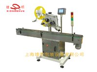 Multi-Function Flat Bottle Labeling Machine
