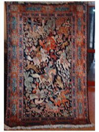 Decorative Silk On Cotton Carpet