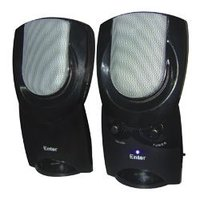 2.0 Speakers With FM