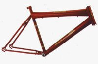Frame BMX Type Junior Diamond Shape