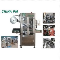 New Shrink Sleeve Labeling Machine (PM-150)