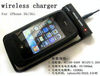 Wireless Charger For Iphone 3g