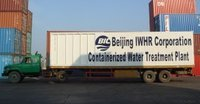 Containerized (Integrated) Water Treatment Plant