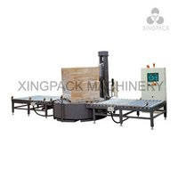 Automatic On-Line Film Wrapping Machine