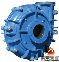 Replaced Ah/Hh Series Horizontal Mud Slurry Pumps