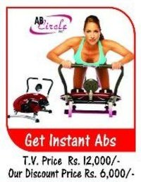 Abs Equipment