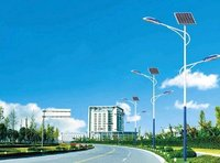Solar Street Lights