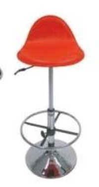 Bar Stool