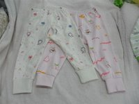Children Cotton Pants