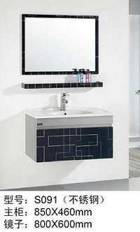 Bathroom Cabinet S091
