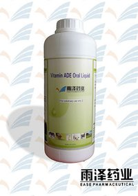 Vitamin AD3E Oral Liquid