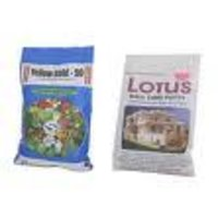 Pp Laminated Bags