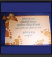 Kids fancy invitations card