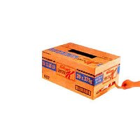 Carton Tear Tapes