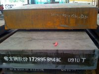 Steel Plate