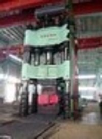 Open Die Forging Press 5000 Ton