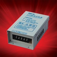 Rainproof Switching Power Supply