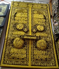 Bab Kabah Wall Hangings