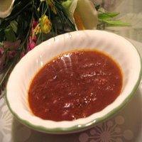 Kara Kulambu (Spicy Gravy)