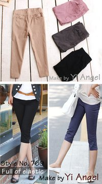 Ladies Elastic Pants / Capris