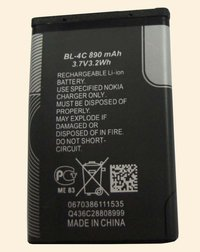BL-4C Cell Phone Battery